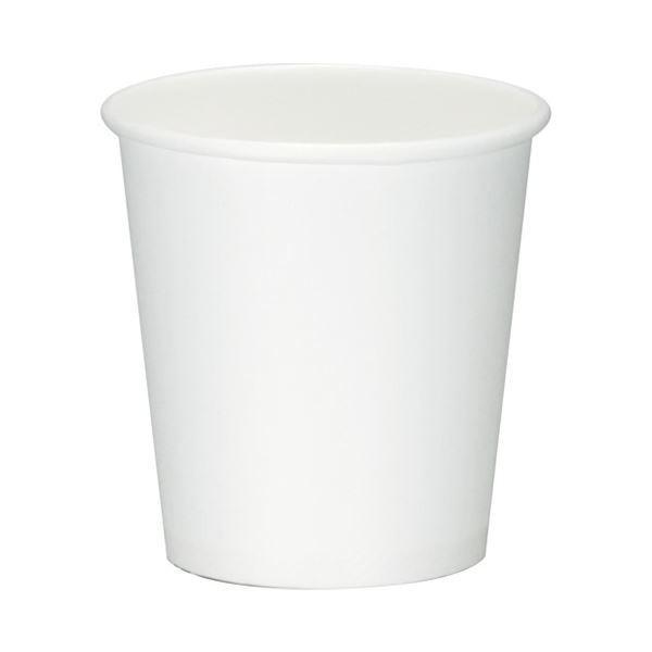サンナップ ペーパーカップ 3オンス 80個×50パック