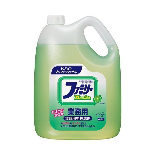 (まとめ) 花王 ファミリーフレッシュ 業務用 4.5L〔×5セット〕