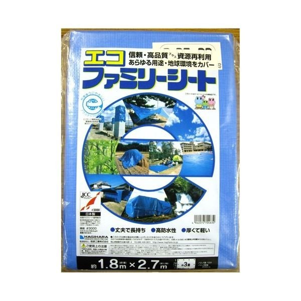 (まとめ) 萩原工業 エコファミリーシート#3000 1.8m×2.7m〔×10セット〕