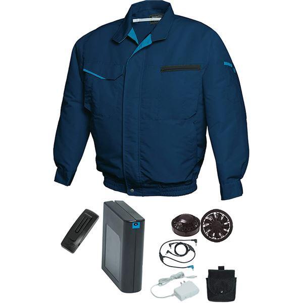 空調服/作業着 〔XL ネイビー ブラックファン〕 バッテリーセット 綿·ポリエステル混紡 洗濯耐久性 『FAN FIT FF91810』