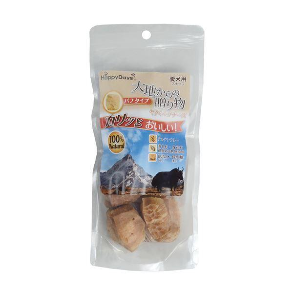 (まとめ) HappyDays 大地からの贈り物 ヤクミルクチーズ パフタイプ6個入 〔×12セット〕(ペット用品·犬用フード)