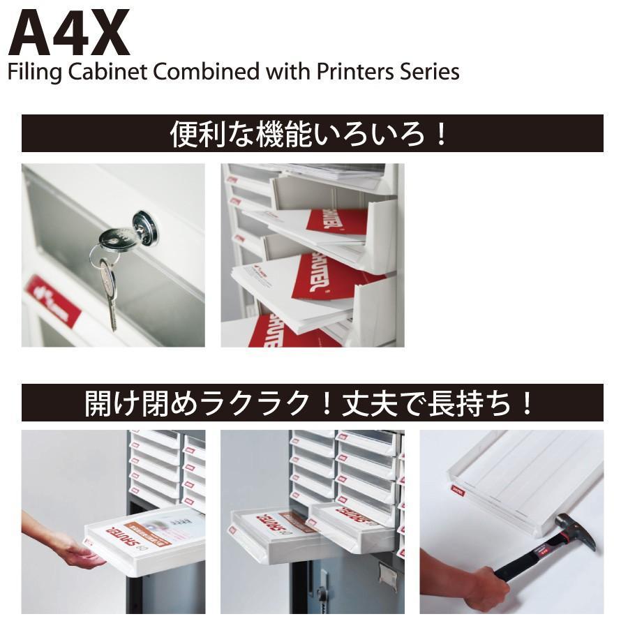 SHUTER シューター A4XM2-4H2P2V 書類棚 書類ケース オフィス 収納ボックス 引き出し  プリンター台 recoshop 03