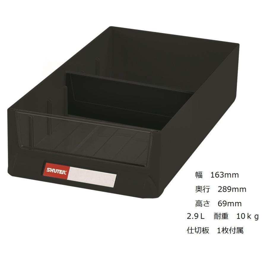 SHUTER シューター A5V-324 スチール製 収納棚 業務用 recoshop 02