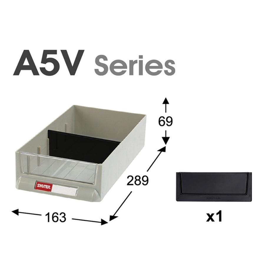 SHUTER シューター A5V-312スチール製 収納棚 業務用|recoshop|02