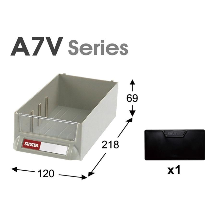 SHUTER シューター A7V-416 スチール製 収納棚 業務用 部品 収納|recoshop|02