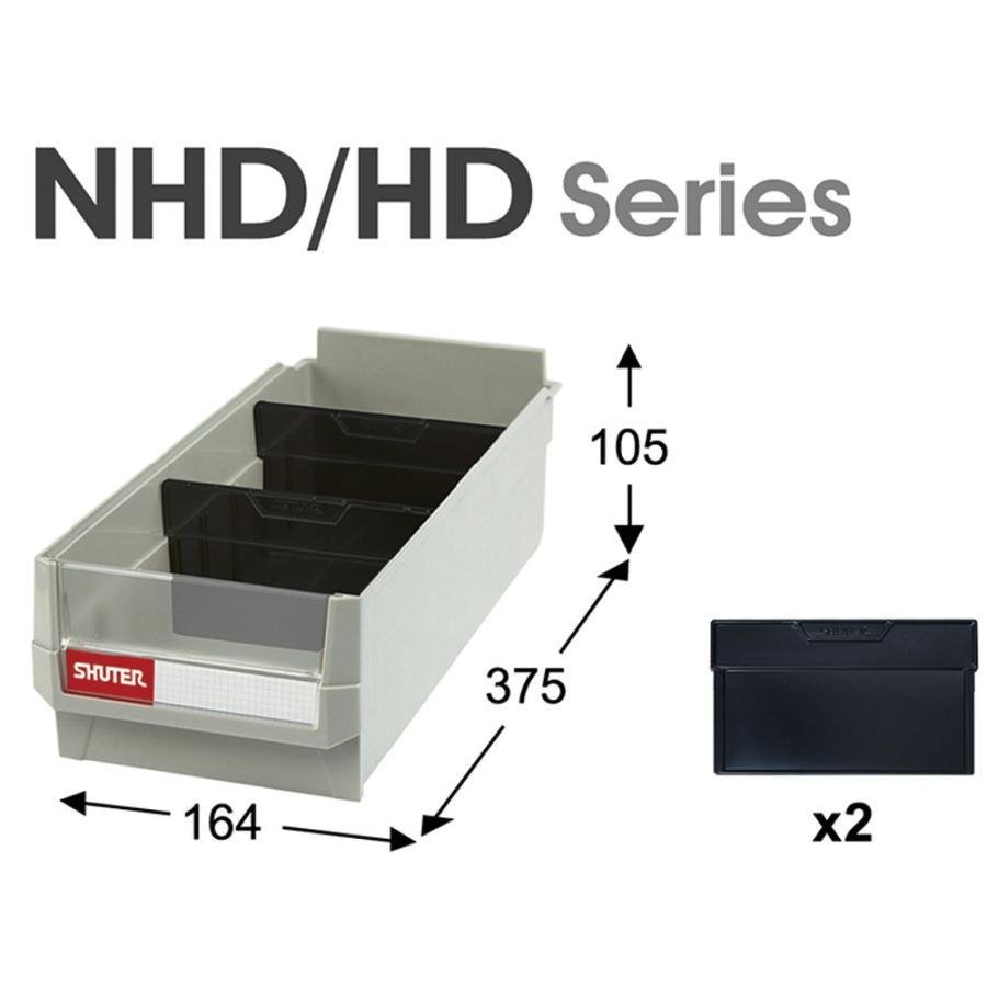 SHUTER シューター HD-318 スチール製 収納棚 業務用 部品 収納 recoshop 03