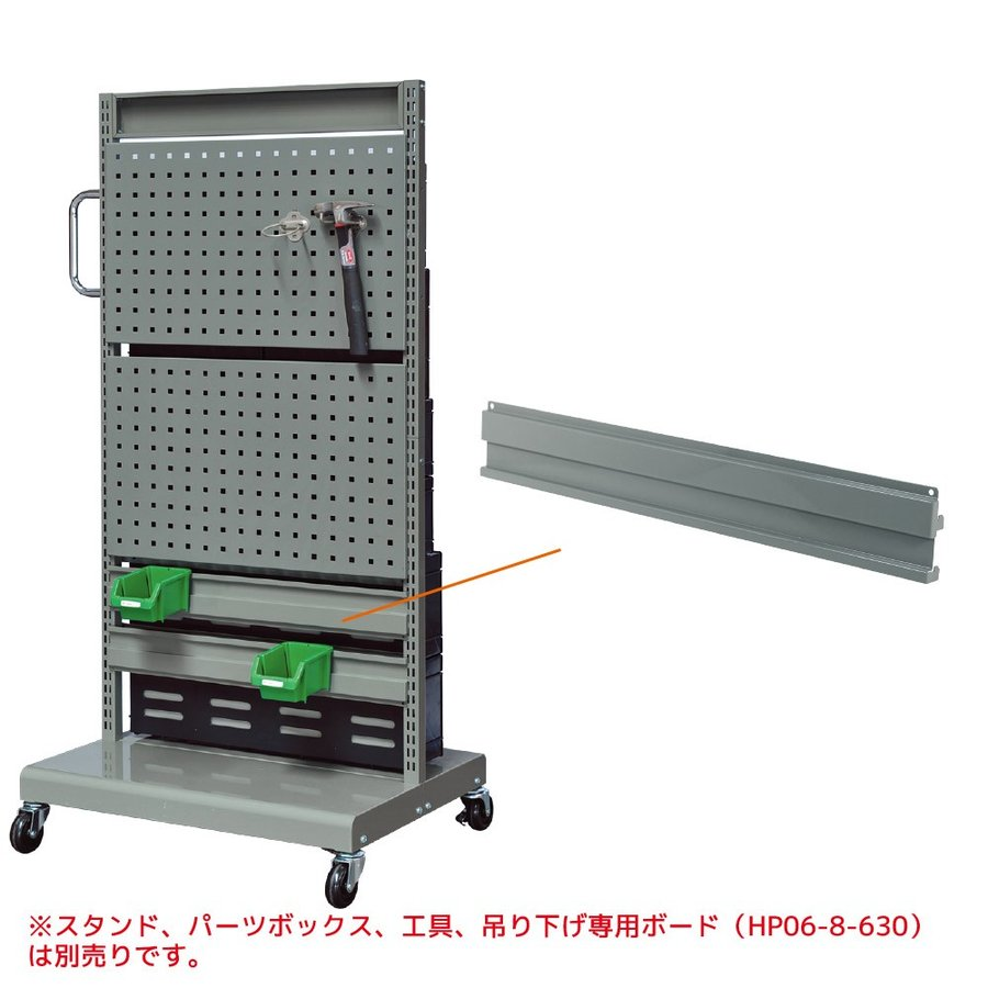 SHUTER シューター HP06-5-630 パーツボックス 取り付け専用ボード recoshop 02