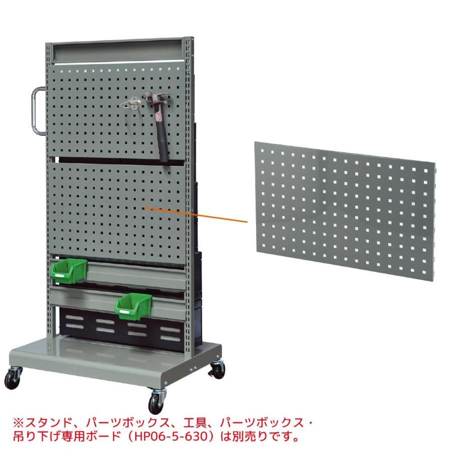 SHUTERシューター HP06-8-630 MS-630用ハンガーボード|recoshop|02