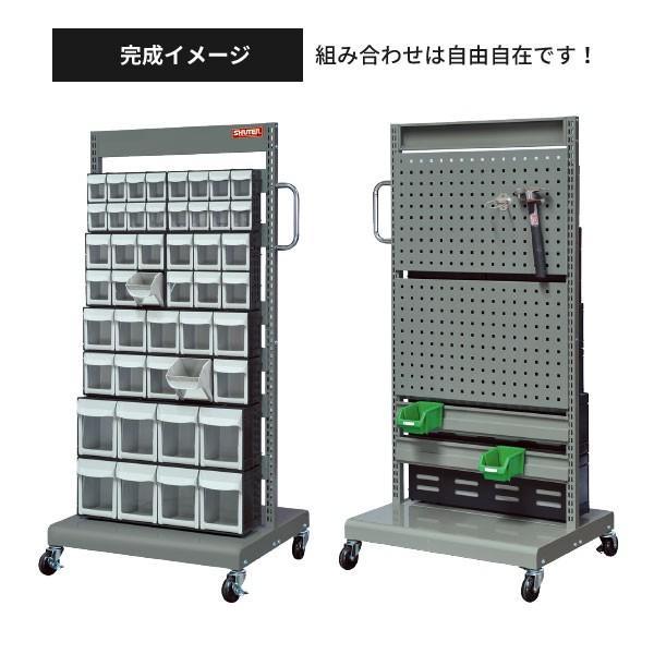 SHUTER シューター MS-630 パネルラック モバイル スタンド|recoshop|03