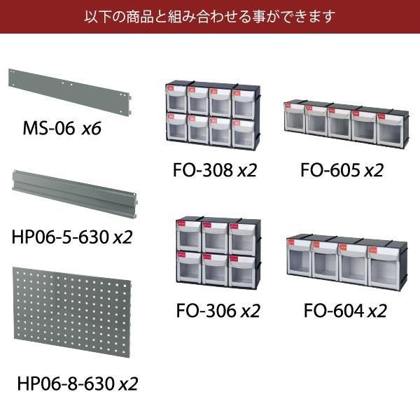 SHUTER シューター MS-630 パネルラック モバイル スタンド|recoshop|04