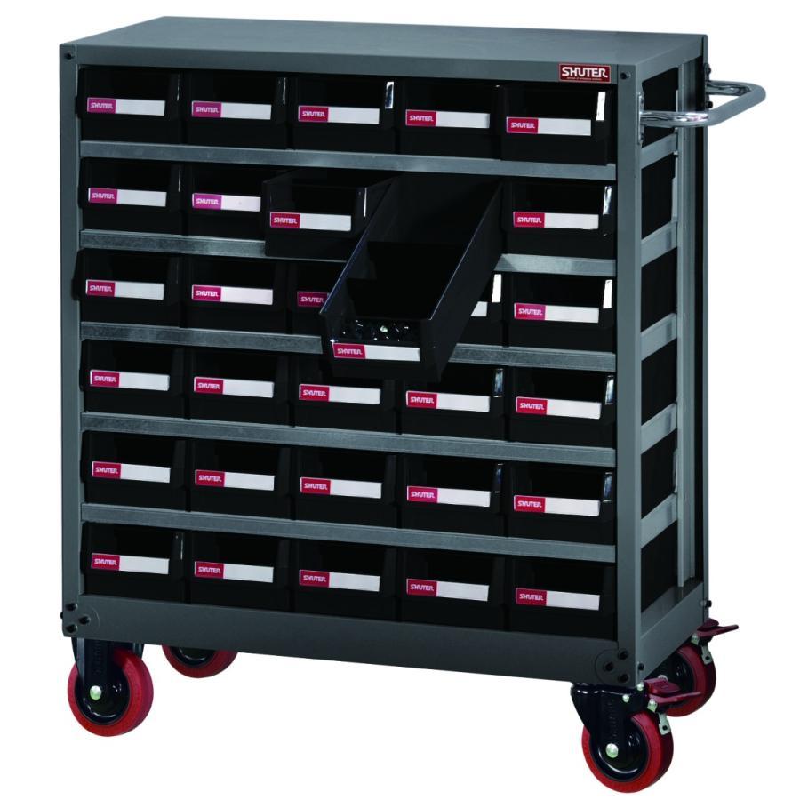 送料無料!スチール製 収納棚 業務用 SHUTER シューター NHD-530 部品 収納