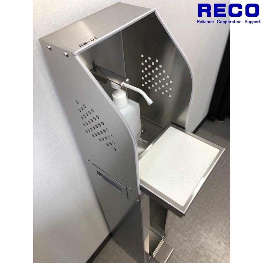 ハンド消毒用スタンド 非接触 消毒液スタンド スリム フットペダル式 足踏み式 ウイルス対策 ホテルやショップに最適 ステンレス製 日本製 国内生産  送料無料 recoshop 05