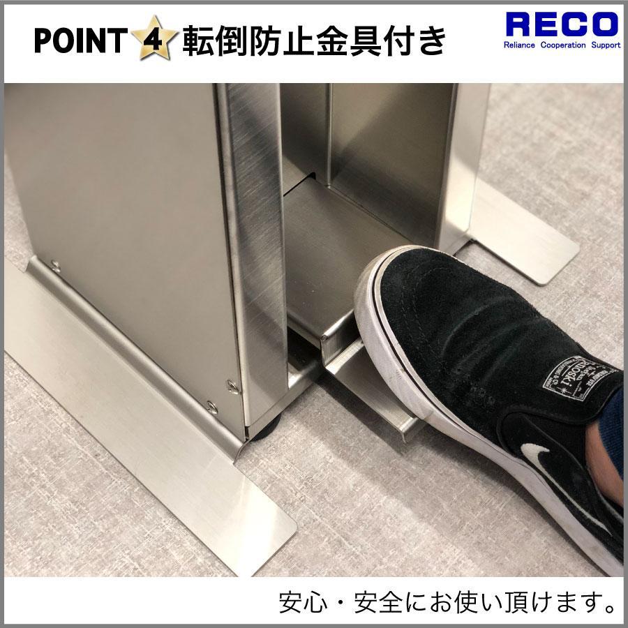 ハンド消毒用スタンド 非接触 消毒液スタンド スリム フットペダル式 足踏み式 ウイルス対策 ホテルやショップに最適 ステンレス製 日本製 国内生産  送料無料 recoshop 09