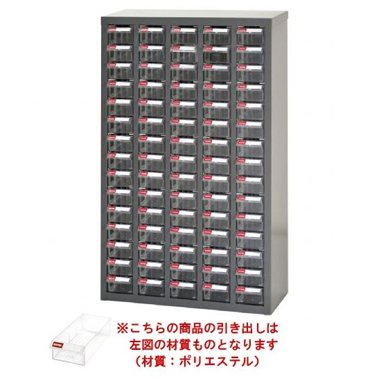 SHUTER シューター ブランド品 ST1-575 スチール製 収納 <セール&特集> 業務用 部品 収納棚
