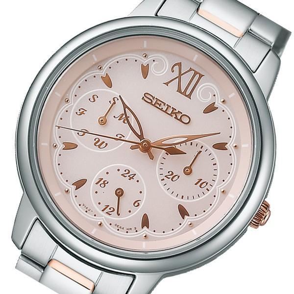 魅了 セイコー SEIKO ティセ ソーラー レディース 腕時計 SWFJ003 ピンク 国内正規, 質 武市 ショップTAKEICHI 21172f7c