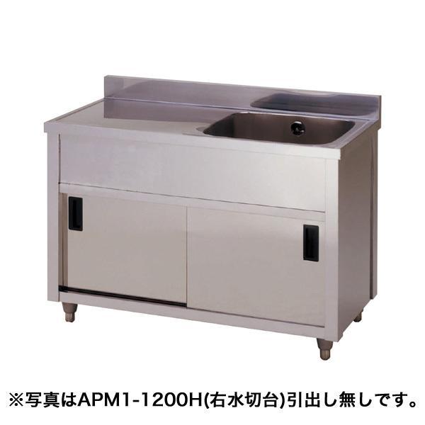 新品:アズマ 一槽水切キャビネットシンク 750×450×800 APM1-750K