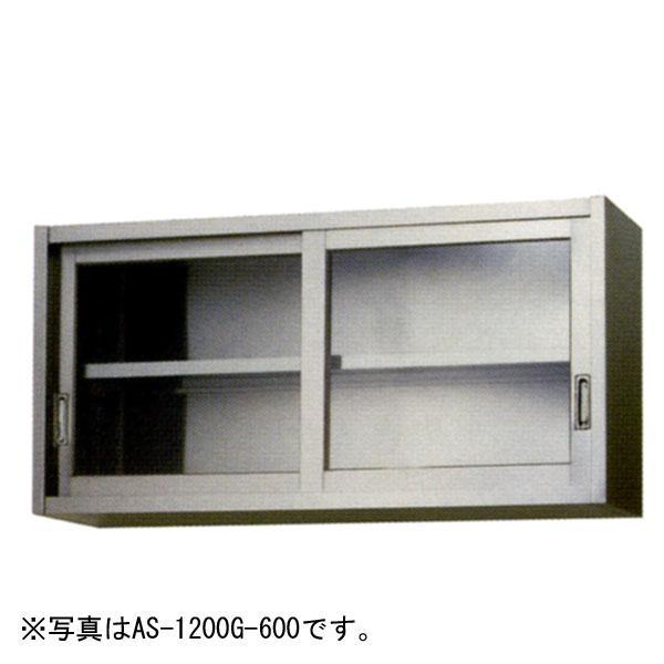新品:アズマ ガラス吊戸棚(奥行350mmタイプ) 750×350×450 AS-750G-450