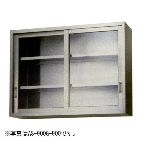 新品:アズマ ガラス吊戸棚(奥行300mmタイプ) ガラス吊戸棚(奥行300mmタイプ) ガラス吊戸棚(奥行300mmタイプ) 900×300×750 AS-900GS-750 6f8