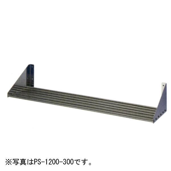 新品:アズマ パイプ棚(組立式) 1200×350×200 PS-1200-350