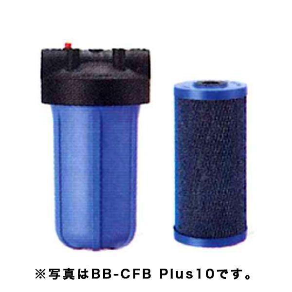 新品:エバーピュア 浄水器 交換用カートリッジ CFB-Plus10BB