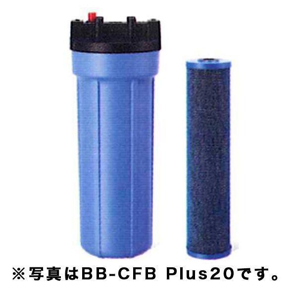 新品:エバーピュア 浄水器 交換用カートリッジ CFB-Plus20BB