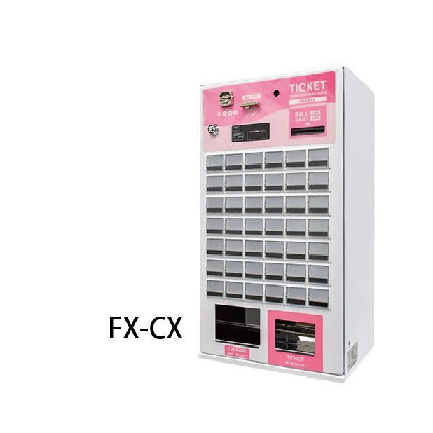 新品:フジタカ (Fujitaka) 卓上型券売機 幅390×奥行250×高さ700(mm) FK-CX