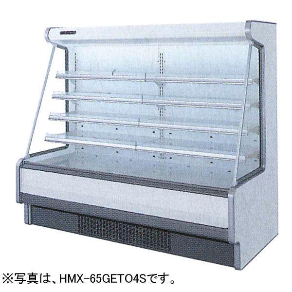 新品:福島工業(フクシマ) 低多段オープンショーケース(三相) HMC-65GETO4S