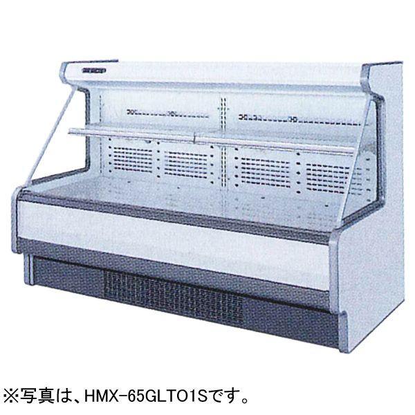 新品:福島工業(フクシマ) 低多段オープンショーケース(三相) HMX-85GLTO1S