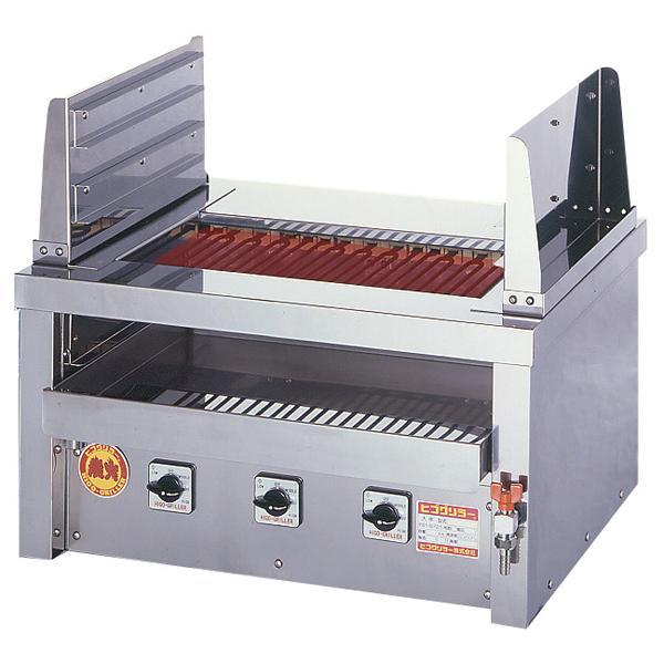 新品:ヒゴグリラー 電気式焼物器(グリラー) 二刀流タイプ卓上型 幅720×奥行550×高さ400(mm) 3H-210YC