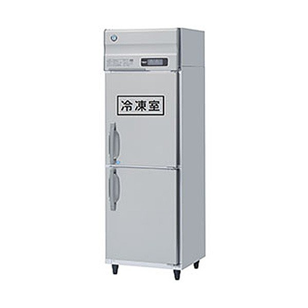 新品:ホシザキ インバーター制御 タテ型冷凍冷蔵庫 1室冷凍タイプ HRF-75A 業務用冷凍冷蔵庫 (旧型番:HRF-75Z)