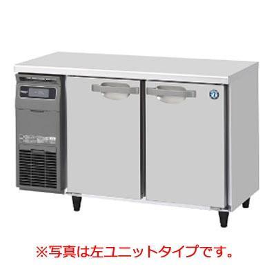 新品:ホシザキ インバーター制御 右ユニットタイプ テーブル型冷蔵庫 幅1200×奥行600×高さ800(mm) RT-120SNG-R