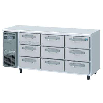 新品:ホシザキ テーブル形ドロワー冷蔵庫 1650×600×800 RT-165DNCG