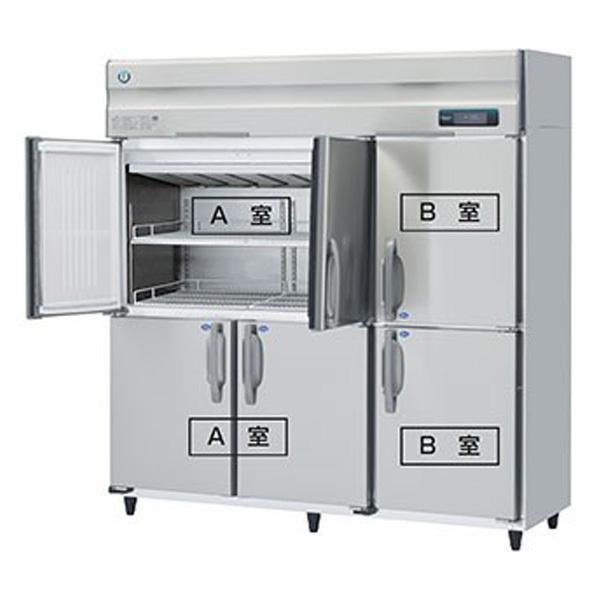 新品: ホシザキ 業務用恒温高湿庫 幅1800×奥行800×高さ1910(mm) HCR-180AB3-ML