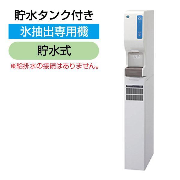 新品:ホシザキ シャトルアイスディスペンサー 13kgタイプ DSM-13DT-W
