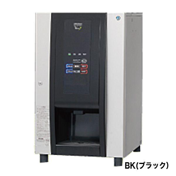 新品:ホシザキ ティーディスペンサー 粉砕茶タイプ 水道・排水直結式 PTE-F250HWA1