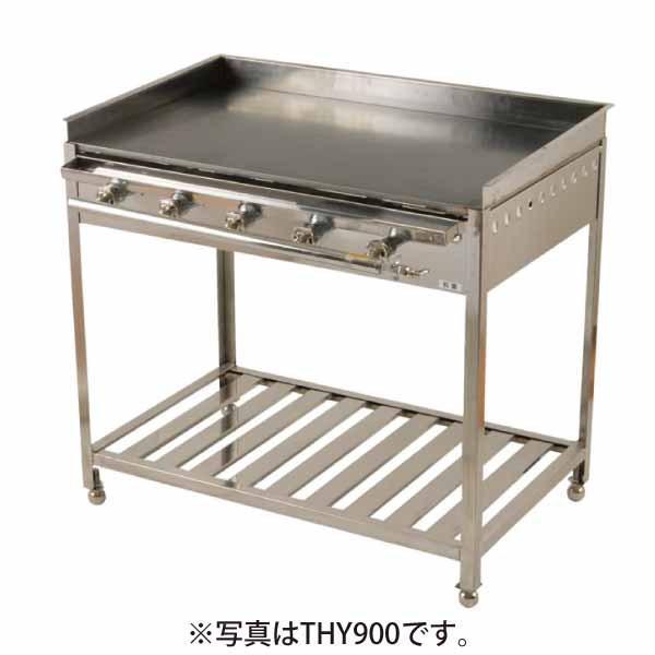 新品:イトキン 高足 ガス式グリドル TYH1200