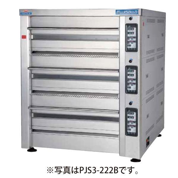 新品:マルゼン プリンスオーブン 鉄板仕様 PJS3-111B(L)