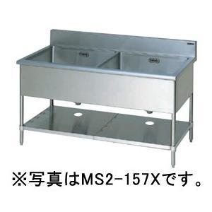 新品: マルゼン 二槽シンク エクセレントシリーズ(両面式) 1800間口×900奥行×800高さ(mm) MS2-189WX