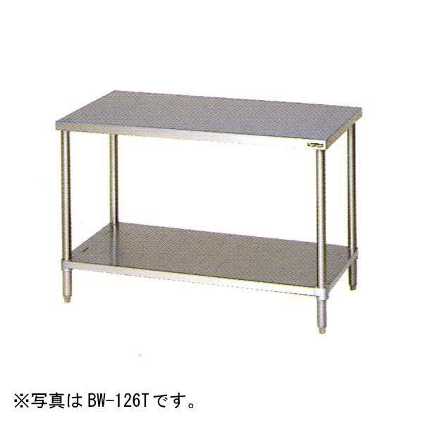 新品:マルゼン スノコ板付調理台(バックガードなし) スノコ板付調理台(バックガードなし) スノコ板付調理台(バックガードなし) 1200×600×800 BW-126T d63