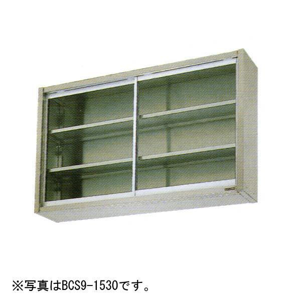 新品:マルゼン 吊戸棚ガラス戸 1200×350×600 BCS6-1235