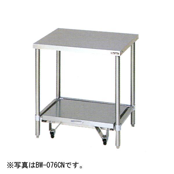 新品:マルゼン 炊飯器台キャスター台付(バックガードなし) 750×600×800 BW-076CN
