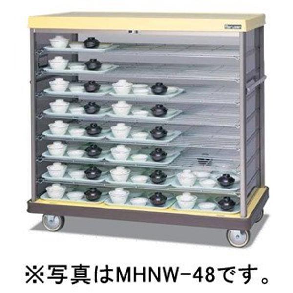 新品: マルゼン ワイドサイズ配膳車 棚網9段タイプ 1475間口×775奥行×1560高さ(mm) MHNW-54