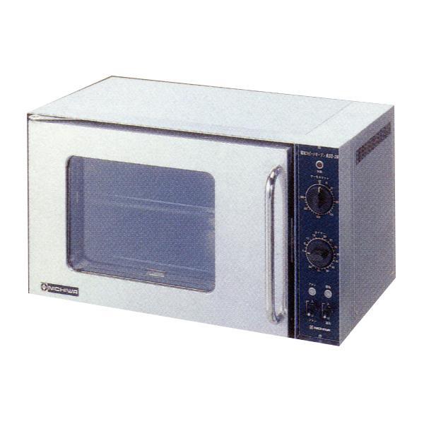 新品:ニチワ 電気スピードオーブン 730×420×420 NSO-3N