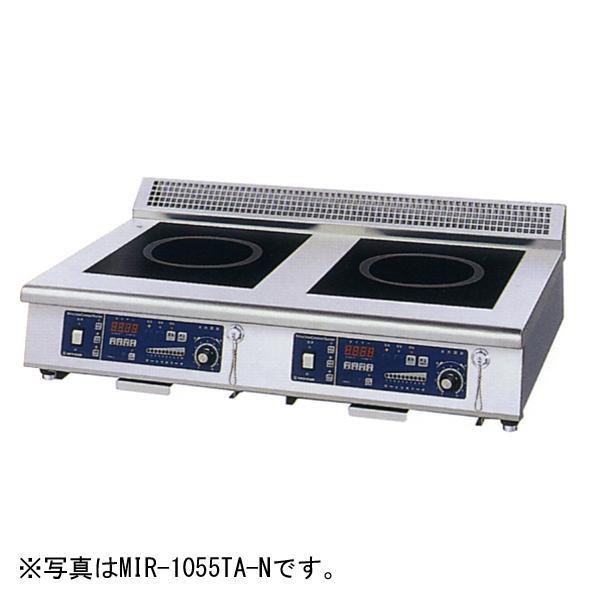 新品:ニチワ IHコンロ(電磁調理器) 卓上タイプ(2連) 900×750×250 MIR-1035TB-N