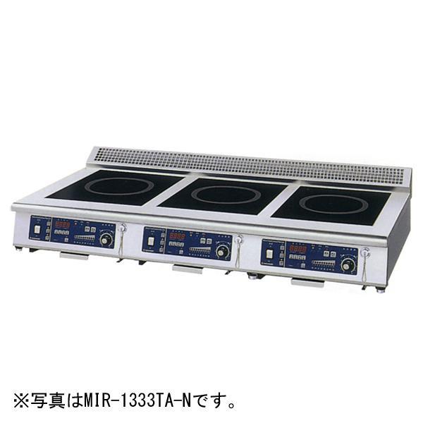 新品:ニチワ IHコンロ(電磁調理器) 卓上タイプ(3連) 1200×600×250 MIR-1535TA-N
