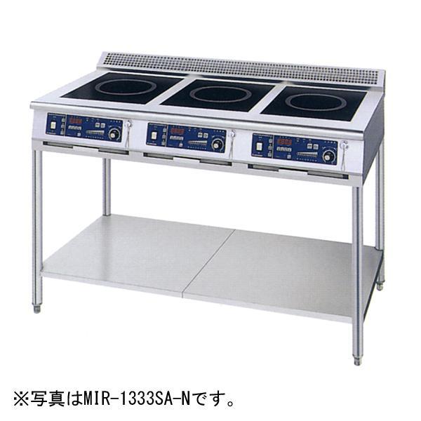 新品:ニチワ IHコンロ(電磁調理器) スタンドタイプ(3連) 1200×600×800 MIR-1555SA-N