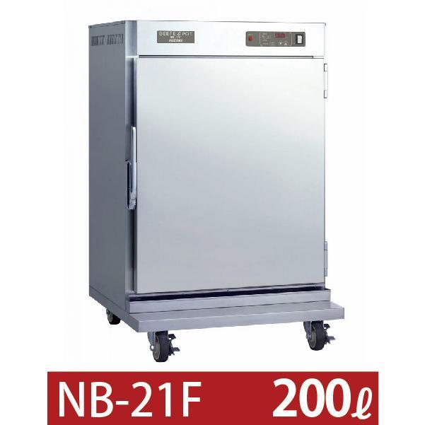 新品:ニッセイ 電気温蔵庫 750×670×1150 NB-21F