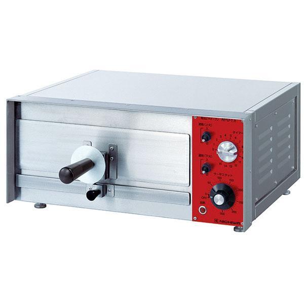 新品:ニチワ 電気ピザオーブン(単相100V) NPO-1.5
