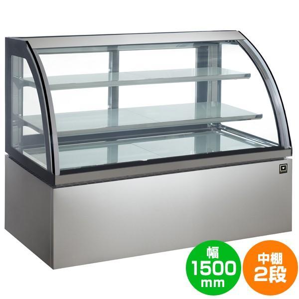 【翌日発送・送料無料】新品:レマコム 対面冷蔵ショーケース LED仕様 3段(中棚2段) 幅1500mm +2〜+16℃ RCS-K150NS2L