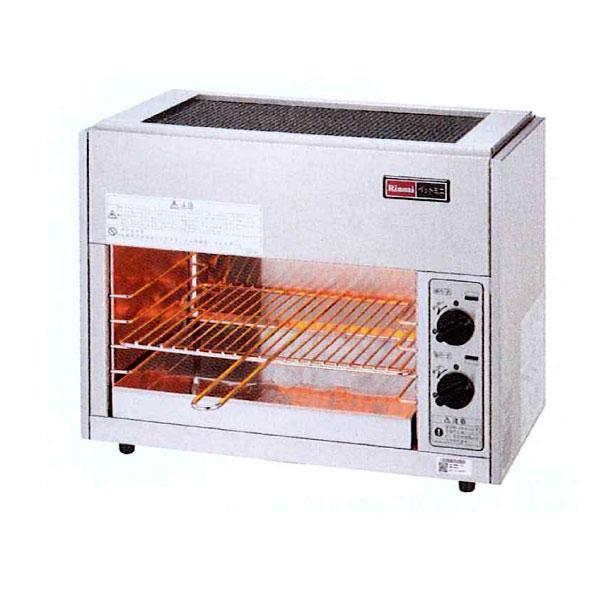 新品:リンナイ ガス赤外線グリラー(焼物器)ペットミニ4号 RGP-42SV